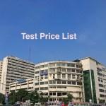 BIRDEM Hospital Test Price List