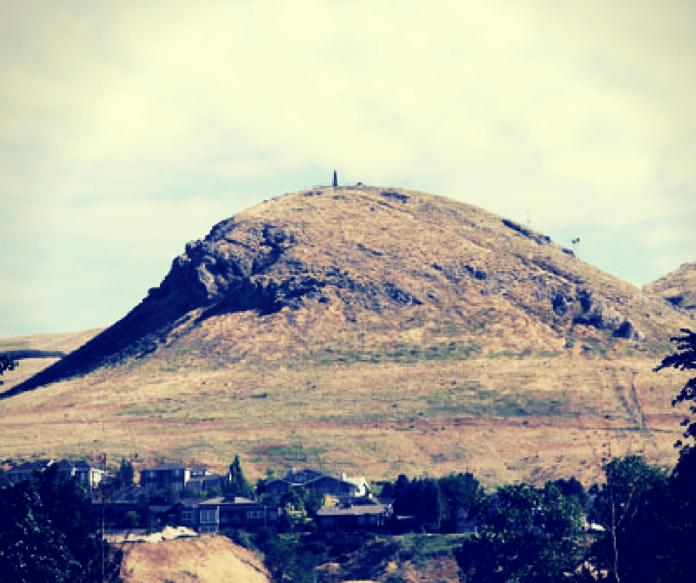 Ensign Peak