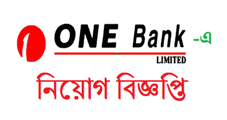 one bank job circular 2021
