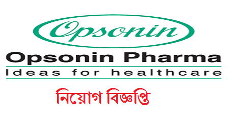 Opsonin Pharma Limited Job Circular 2021