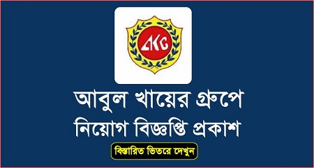 Abul Khair Group Job Circular 2021