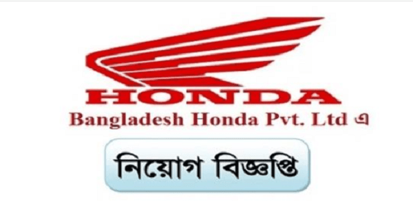Bangladesh Honda Pvt. Ltd. Job Circular 2021