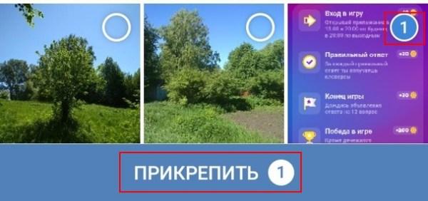 Как загрузить фото в Вк с телефона - Вместе Вконтакте