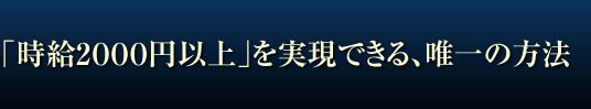 オートコンテンツビルダー神龍