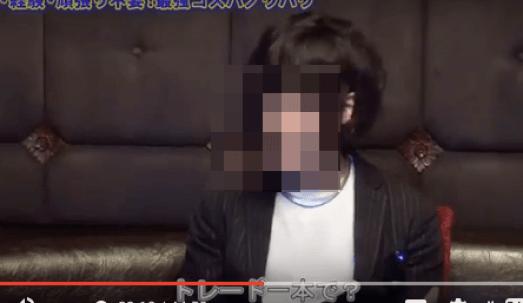 槙嶋優 ビクトリーアセットマスタースクールVAMS(神の子FX)