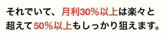 槙嶋優 神の子FX
