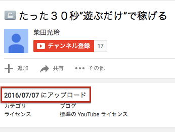 柴田光玲 らくがきビジネス