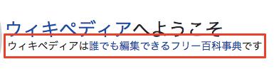 大橋慎也 CWS(wikiで稼ぐ方法)