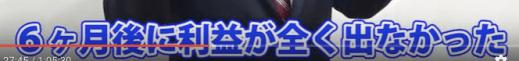 Kazu Tube Kingdom(カズ・チューブ・キングダム)KTK
