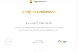 google-analytics-certificated-2017