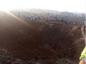 Akure explosion