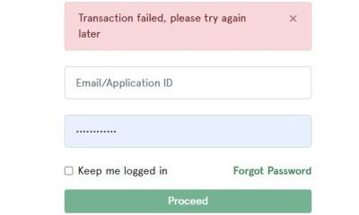 """N-power: How To Solve """"Transaction Failed, Please Try Again Later"""" Issue"""