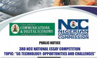 Apply For: NCC Essay Competition 2021 10