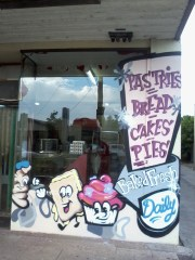 SEAR Civic Hot Bread, Altona 2014