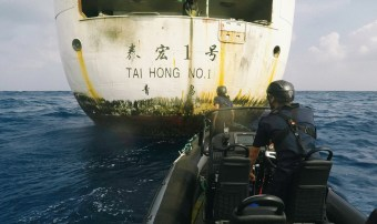 Small Boat Inspecting Tai Hong 1