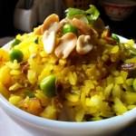Poha Upma Recipe Maharashtrian| Kanda Batata Poha Recipe