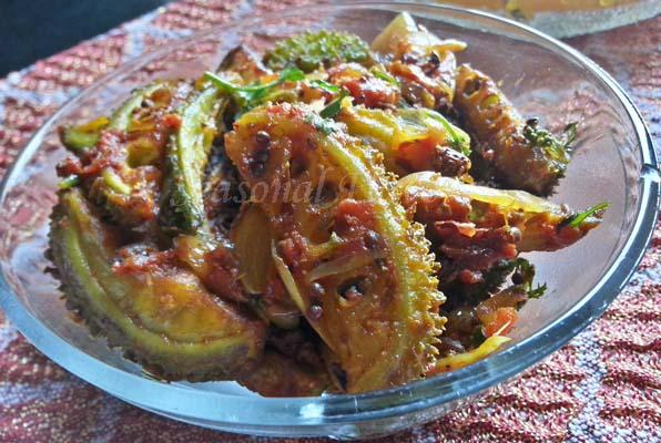 Aa Kakarakaya Vepudu Recipe