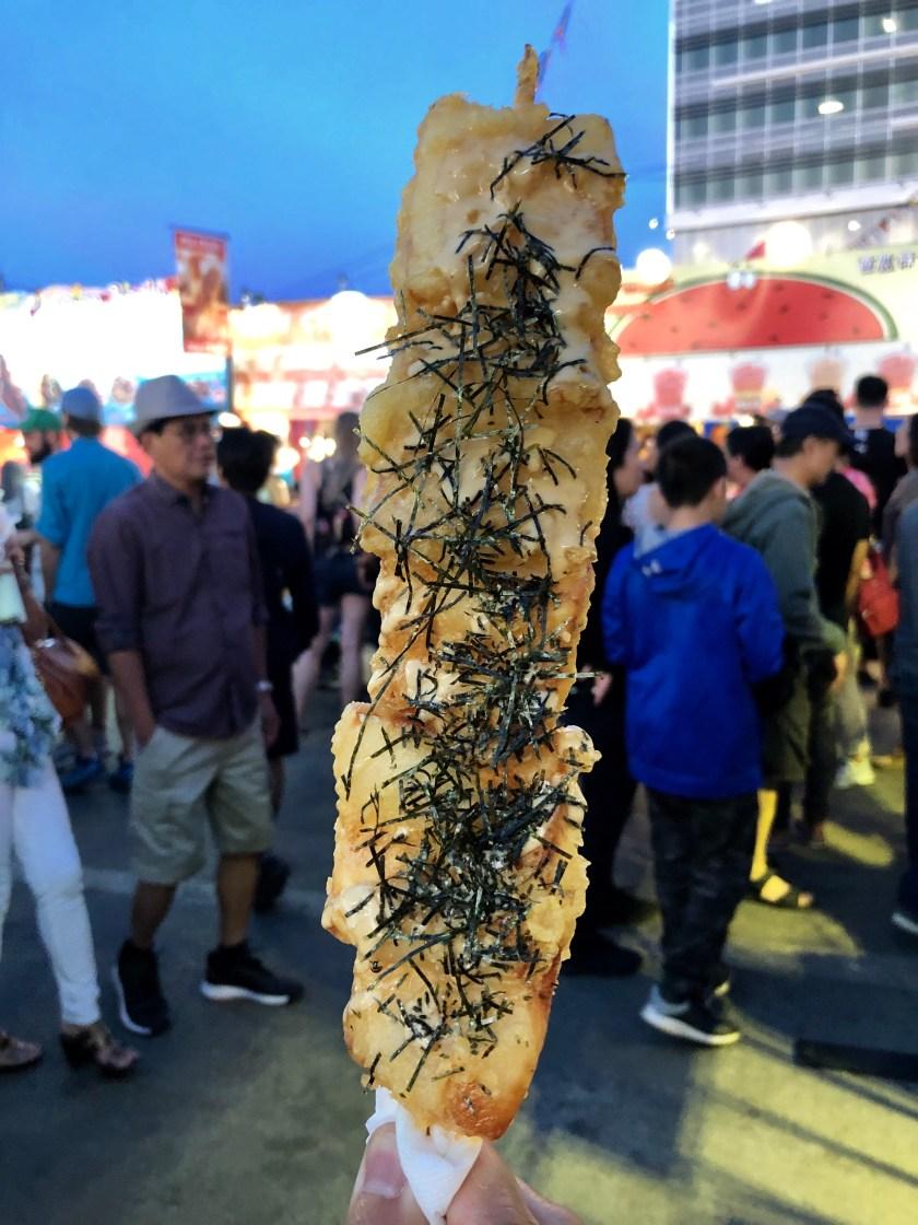 Teri-mayo fish stick from Fish Sticks