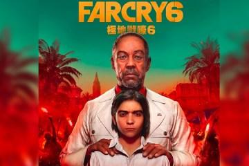 Review : Far Cry 6 : Viva La Revolution