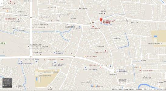 百円ショップサン袋原店(Googleマップ)_全画面キャプチャ 20151202 200610