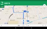 Googleナビではまだ一高の前の通り(連坊小路)が一方通行のままね
