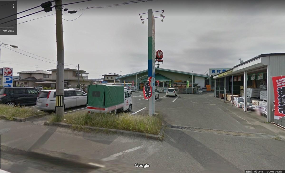 コメリ亘理店が移転のため2018(H30)5.6に閉店だそうです。