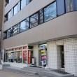 オフィス24・MBE仙台店