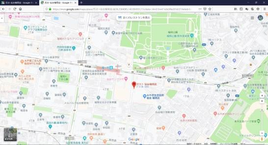 ガスト仙台榴岡店_スクリーンショット 2019-08-14 07.05.23