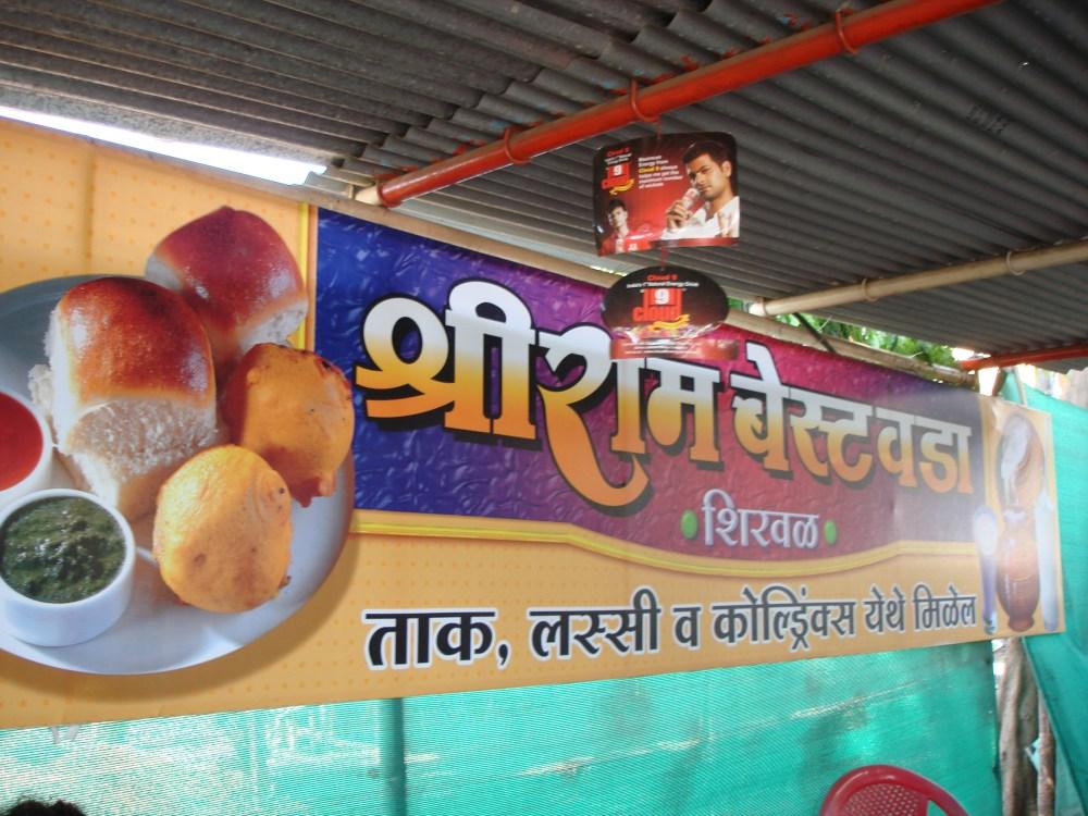 First Stop - Shri Ram Best Vada at Shirwal (1/5)