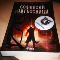 """""""Софийски магьосници"""" - Мартин Колев / Ревю"""