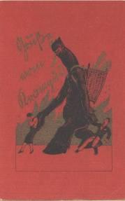 gilded Krampus card