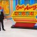 'The Price Is Right' And 'Let's Make A Deal' Come To Primetime With Three New Specials