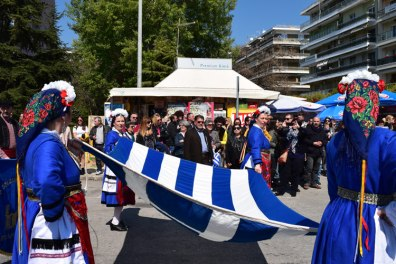 National Independence Day of Greece