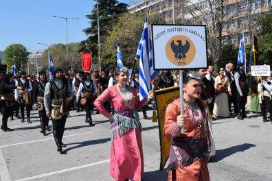 Εθνική Ημέρα Ανεξαρτησίας της Ελλάδας, Λέσχη Ποντίων Νομού Καβάλας