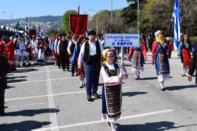 Παρέλαση στις 25 Μαρτίου στην Καβάλα, Σύλλογος Εβριτών Ν.Καβάλας