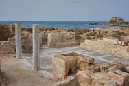 Caesarea Maritima Roman City