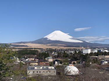 富士山をめぐるひとり旅2021①~御殿場 時の栖~
