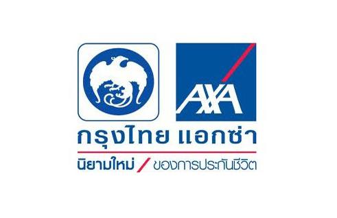 • บริษัท กรุงไทย-แอกซ่า ประกันชีวิต จ ากัด (มหาชน)