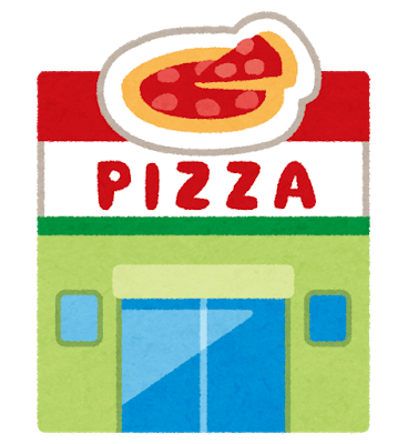 building_food_pizza.png