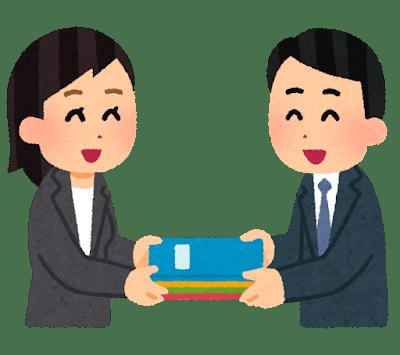 business_hikitsugi.png
