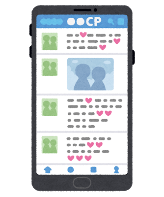 smartphone_sns_couple_accont_cp-1.png