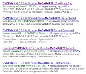 megahertz