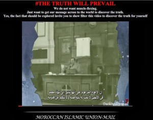 Moroccan Islamic Union-Mail-hackers