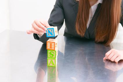 NISAで副業