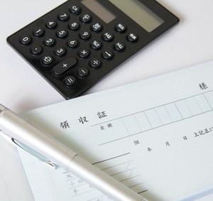 不動産投資で税金の対策