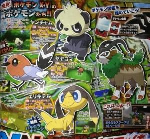 pokemonXY04