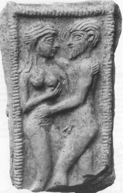 Inanna și Dumuzi