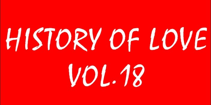History Of Love Vol.18 (2019)