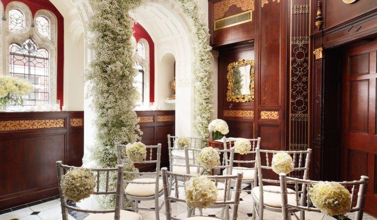 Small Wedding Venue London