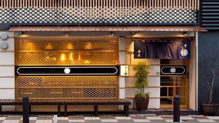 Sushi Marui - Tokyo itinerary